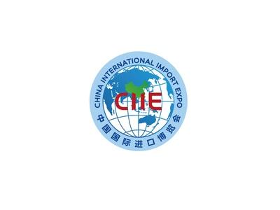 CIIE Logo (PRNewsfoto/CIIE)
