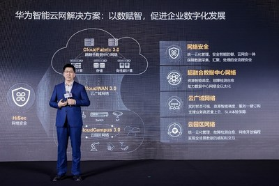 """Steven Zhao, Vice President of Huawei's Data Communication Product Line, is delivering a keynote speech entitled """"Go Digital Faster with the Intelligent Cloud-Network""""."""