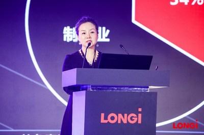 Niu Yanyan, Head of LONGi Solar's DG Management Department
