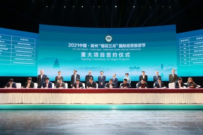 The signing ceremony of major projects was held on April 18.