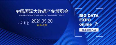 La Exposición Internacional de la Industria de los Macrodatos de China 2021 (CIBDIE), la principal exposición de macrodatos del país, se llevará a cabo en la ciudad de Guiyang, en el suroeste de China, del 26 al 28 de mayo. (PRNewsfoto/China International Big Data Industry Expo Organizing Committee)