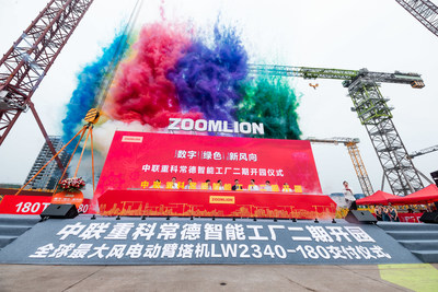 The opening ceremony of the second phase of Zoomlion's smart tower crane factory located in Changde City of Hunan, central China.